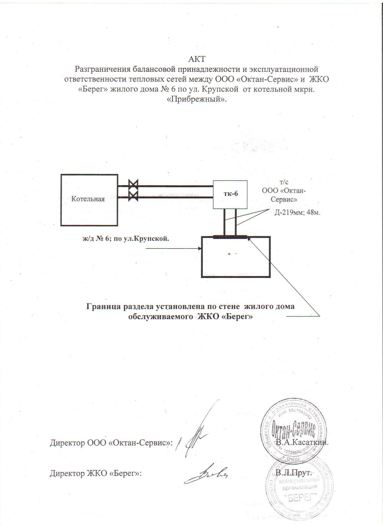 469-ФЗ О внесении изменений в Жилищный кодекс Российской Федерации